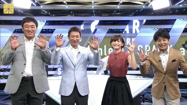 2018年08月19日宮司愛海の画像06枚目