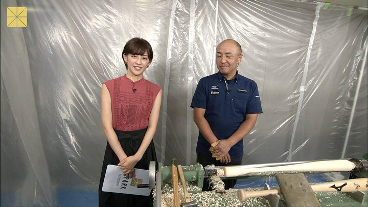 2018年08月19日宮司愛海の画像08枚目