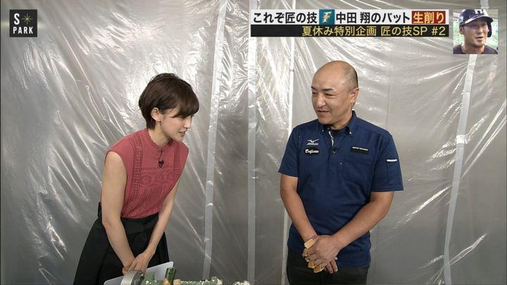 2018年08月19日宮司愛海の画像09枚目