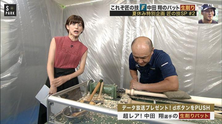 2018年08月19日宮司愛海の画像10枚目