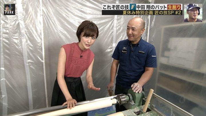 2018年08月19日宮司愛海の画像18枚目
