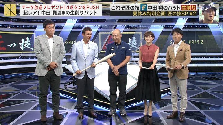 2018年08月19日宮司愛海の画像20枚目