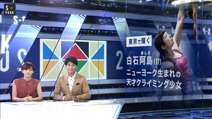 2018年08月19日宮司愛海の画像22枚目