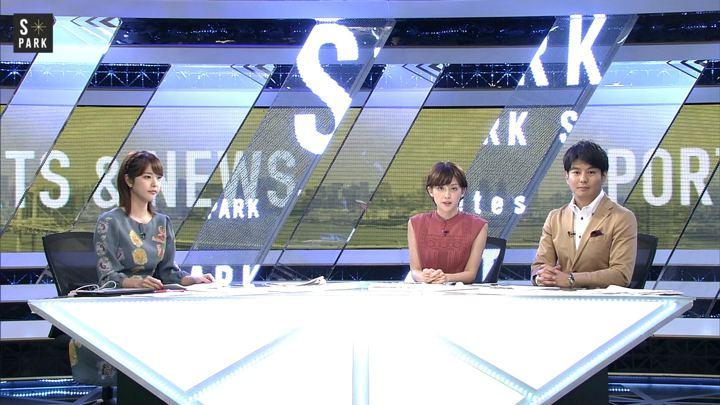 2018年08月19日宮司愛海の画像25枚目