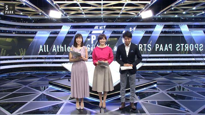 2018年08月25日宮司愛海の画像01枚目