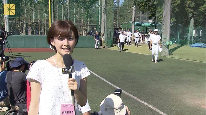 2018年08月25日宮司愛海の画像10枚目
