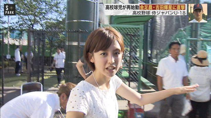2018年08月25日宮司愛海の画像11枚目