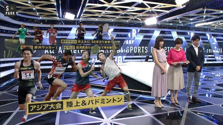 2018年08月25日宮司愛海の画像16枚目