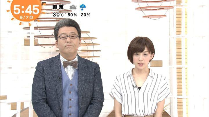 2018年09月07日宮司愛海の画像02枚目