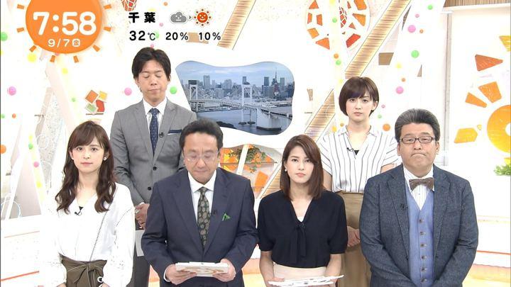2018年09月07日宮司愛海の画像08枚目