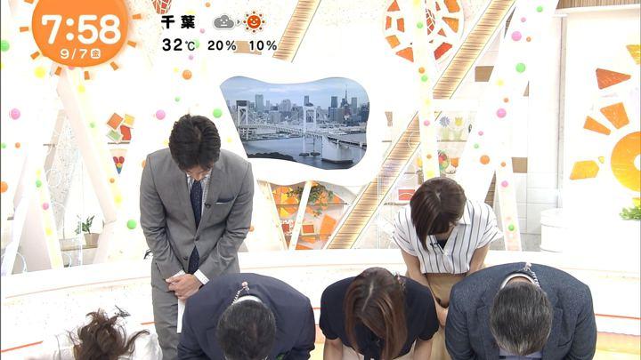 2018年09月07日宮司愛海の画像09枚目
