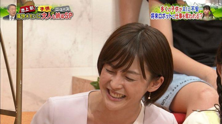 2018年09月07日宮司愛海の画像18枚目