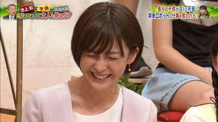 2018年09月07日宮司愛海の画像19枚目