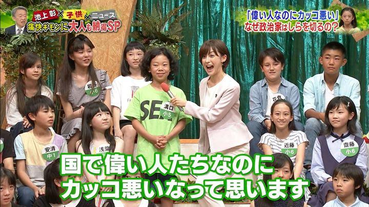 2018年09月07日宮司愛海の画像23枚目