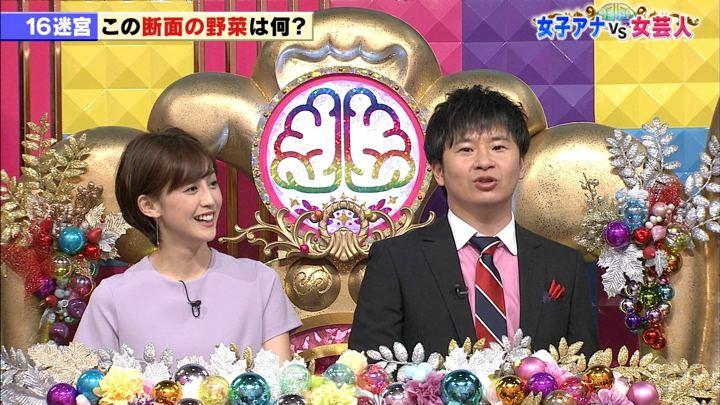 2018年09月11日宮司愛海の画像09枚目