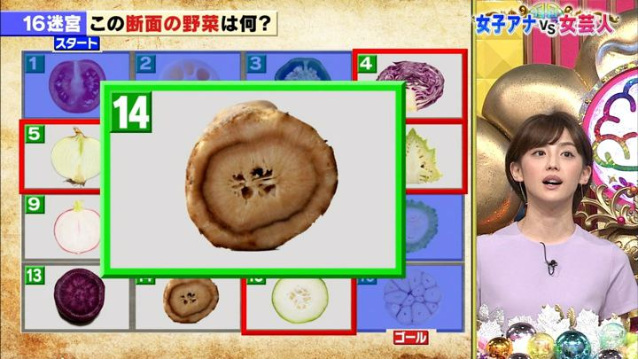 2018年09月11日宮司愛海の画像10枚目