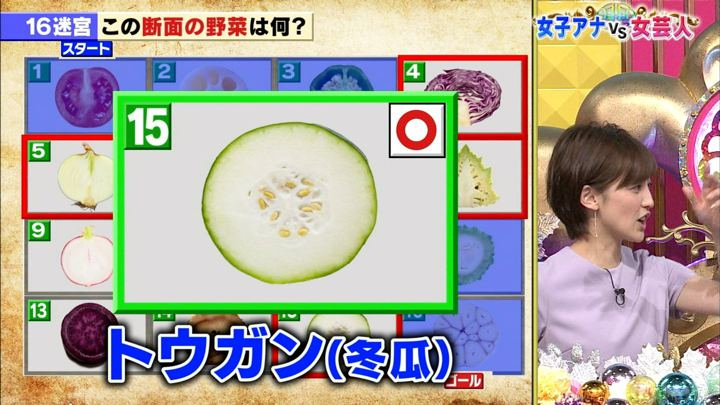 2018年09月11日宮司愛海の画像11枚目