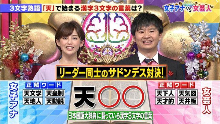 2018年09月11日宮司愛海の画像17枚目