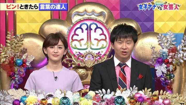 2018年09月11日宮司愛海の画像20枚目