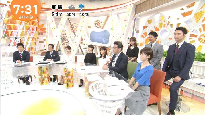 2018年09月14日宮司愛海の画像15枚目