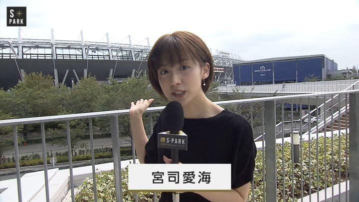 2018年09月16日宮司愛海の画像03枚目