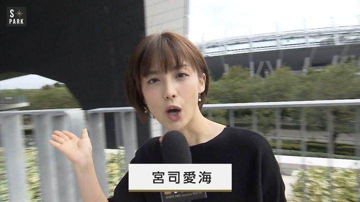 2018年09月16日宮司愛海の画像04枚目