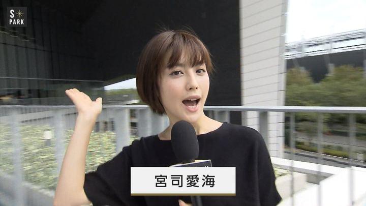 2018年09月16日宮司愛海の画像05枚目