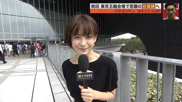 2018年09月16日宮司愛海の画像07枚目