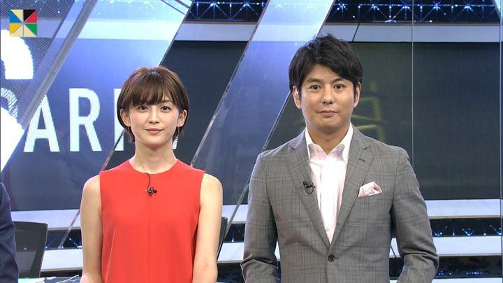 2018年09月16日宮司愛海の画像08枚目