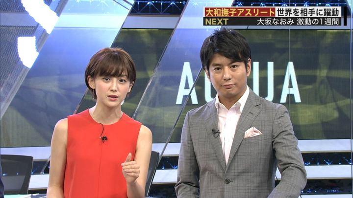2018年09月16日宮司愛海の画像11枚目