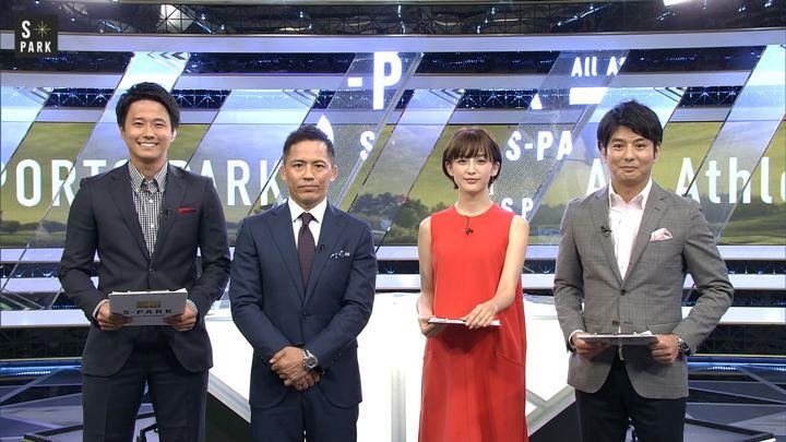 2018年09月16日宮司愛海の画像13枚目