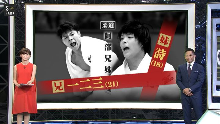 2018年09月16日宮司愛海の画像14枚目