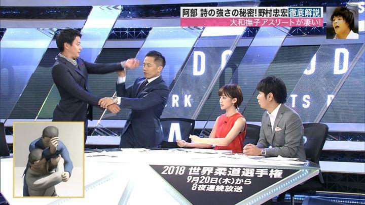 2018年09月16日宮司愛海の画像15枚目