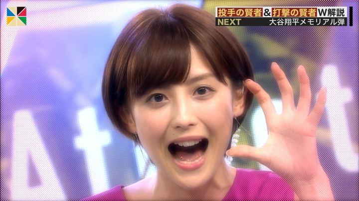 2018年09月16日宮司愛海の画像16枚目