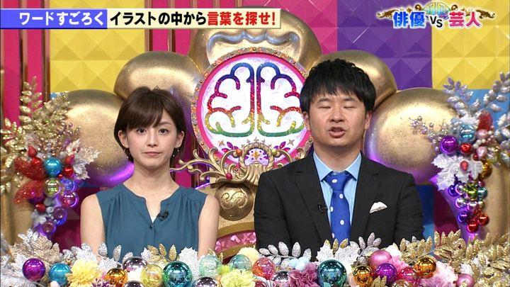 2018年09月18日宮司愛海の画像12枚目