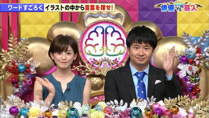2018年09月18日宮司愛海の画像13枚目