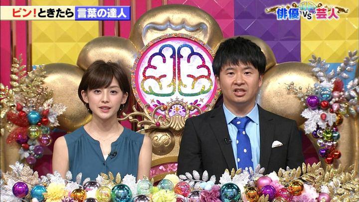 2018年09月18日宮司愛海の画像14枚目