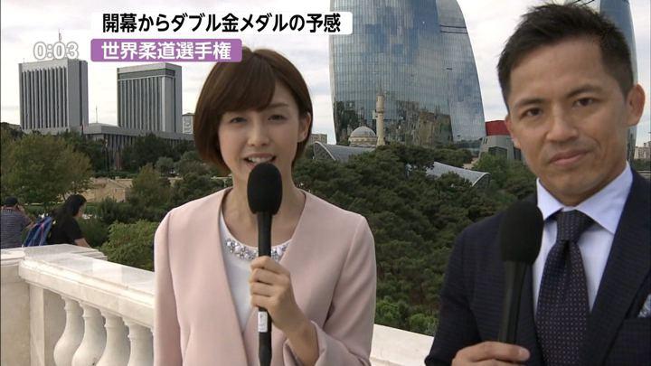 2018年09月19日宮司愛海の画像01枚目