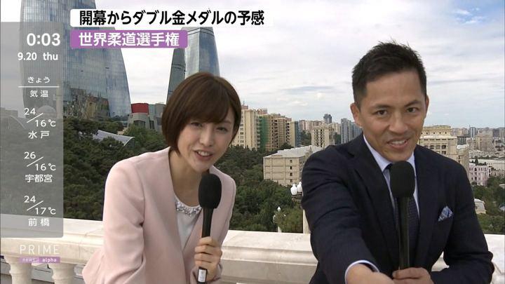 2018年09月19日宮司愛海の画像02枚目