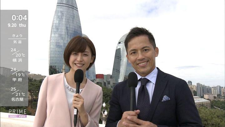 2018年09月19日宮司愛海の画像05枚目
