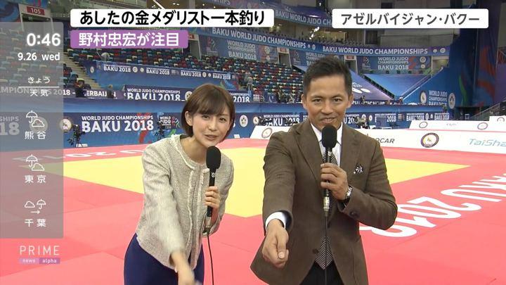 2018年09月25日宮司愛海の画像15枚目