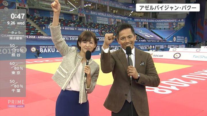 2018年09月25日宮司愛海の画像16枚目