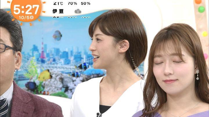2018年10月05日宮司愛海の画像04枚目