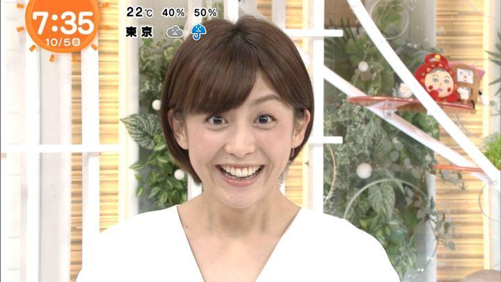 2018年10月05日宮司愛海の画像18枚目