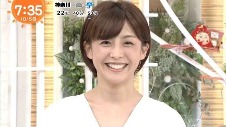 2018年10月05日宮司愛海の画像19枚目