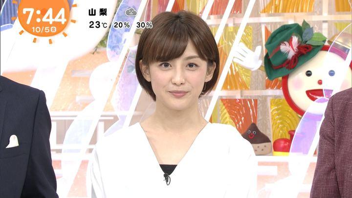 2018年10月05日宮司愛海の画像27枚目