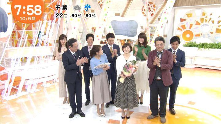 2018年10月05日宮司愛海の画像87枚目