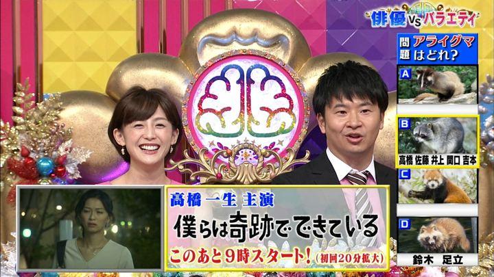 2018年10月09日宮司愛海の画像03枚目
