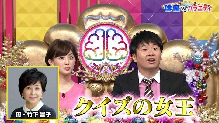 2018年10月09日宮司愛海の画像04枚目