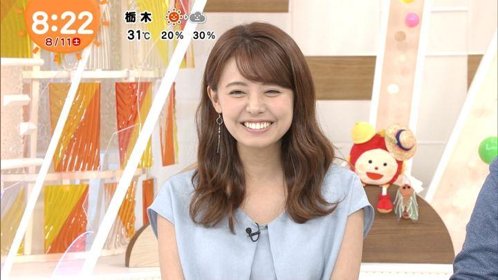 2018年08月11日宮澤智の画像21枚目